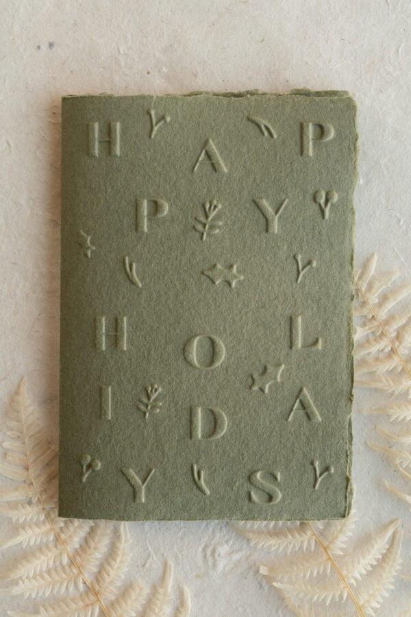 HappyHolidays_ChristmasCards_PAPIRA
